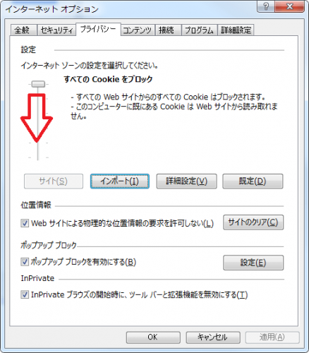 Youtube-Cookie-Browser (1)