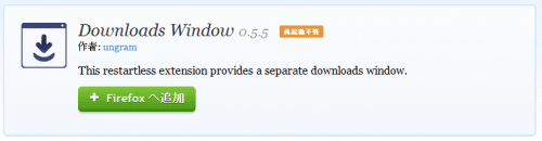 Downloads Window (1)