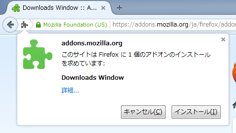 Downloads Window (2)
