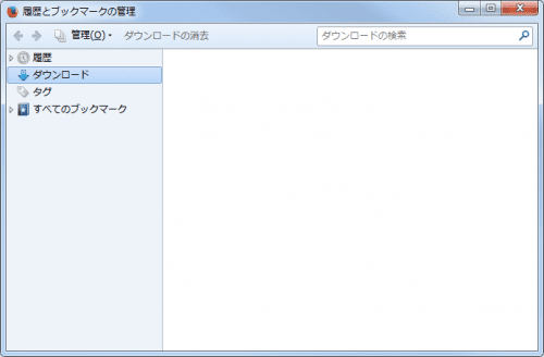 Firefox_Downloads_Window (3)
