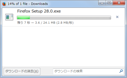 Firefox_Downloads_Window (4)