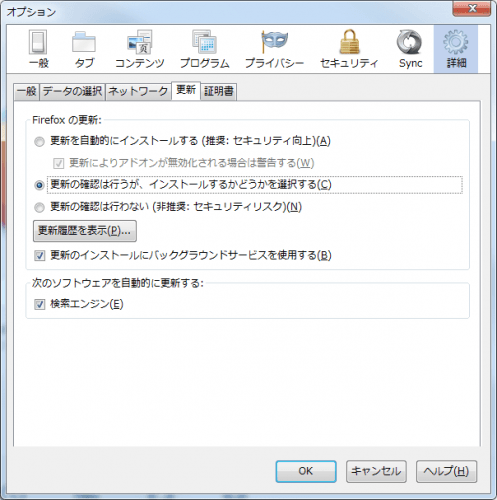browser.search.update.interval (1)