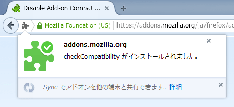 Disable Add-on Compatibility Checks (3)