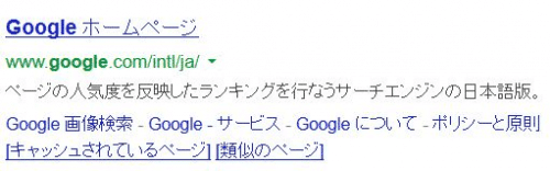 google search cached link