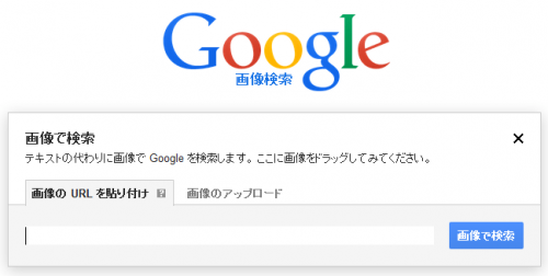 Google ImageSearch