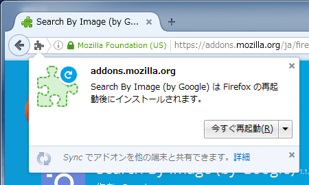 Search By Image (by Google) (3)