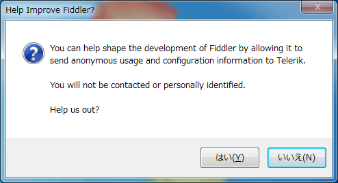 You can help shape the development of Fiddler by allowing it to send anonymous usage and configuration information to Telerik. You will not be contacted or personally identi?ed. Help us out?