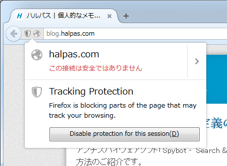 Firefox Private Browsing Tracking Protection (2)