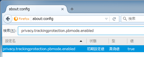 Firefox Private Browsing Tracking Protection (4)