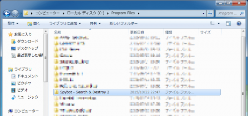 Spybot_Search_and_Destroy_Uninstall (6)