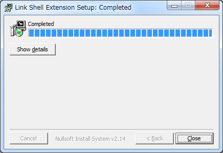 Link Shell Extension (7)
