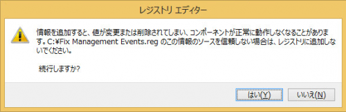 Fix Management Events (5)