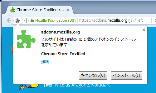 Chrome Store Foxified (2)