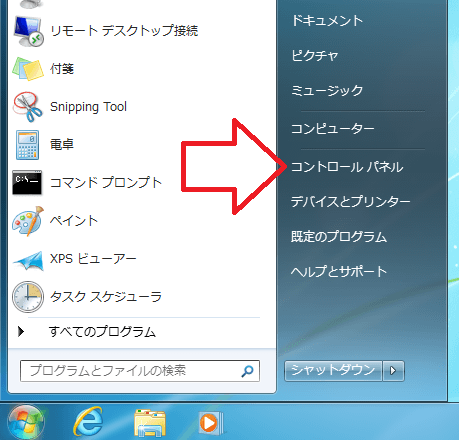 Uninstal Avast SafeZone Browser (2)