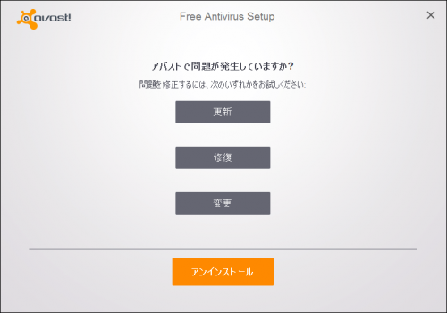 Uninstal Avast SafeZone Browser (5)
