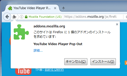 YouTube Video Player Pop Out (2)
