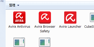 How to Uninstall Avira launcher (6)