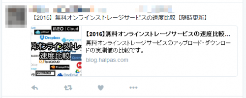 Twitter Site Image (3)