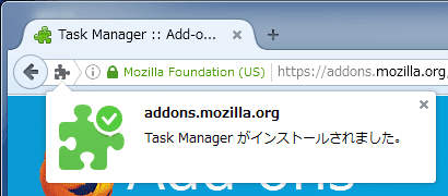 task-manager-3