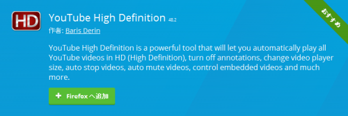 youtube-high-definition-1