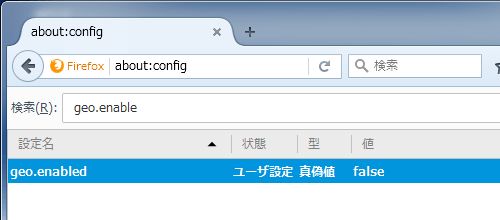 firefox-disable-geolocation-2