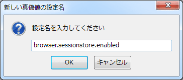 firefox-disable-sessions-1