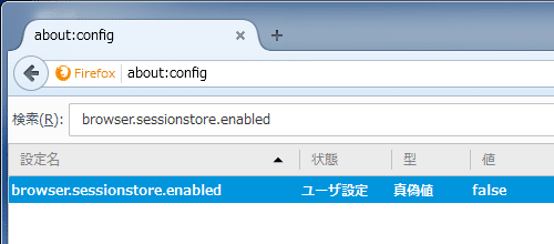firefox-disable-sessions-3