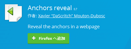 anchors-reveal-1