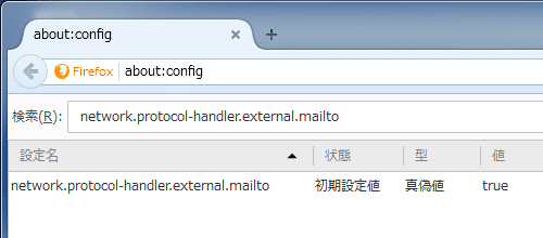 firefox-disable-mailto-1