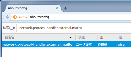 firefox-disable-mailto-2