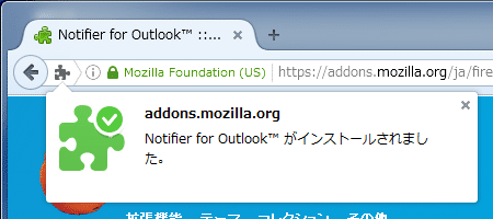 notifier-for-outlook-3